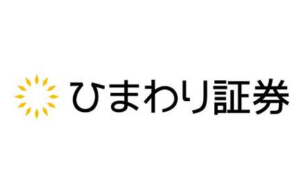【ひまわり証券】評判・メリット・デメリット【ひまわりFX】