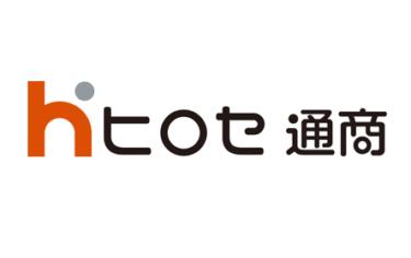 オリコン日本顧客満足度第一位!ヒロセ通商の口座開設手順を徹底解析!