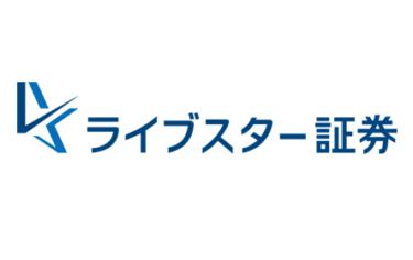 【ライブスターFX】おすすめポイント