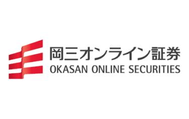 【岡三オンライン証券】おすすめポイント【くりっく365】